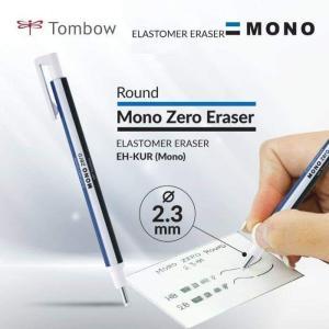 استيكة MONO Zero Eraser 2.3mm Round