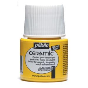 برطمان الوان سيرميك بيبيو ٤٥ مللي 21 Rich Yellow