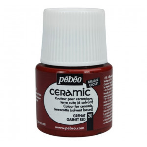 برطمان الوان سيرميك بيبيو ٤٥ مللي 20 Garnet Red