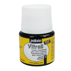 برطمان الوان زجاج بيبيو ٤٥ مللي14 Yellow
