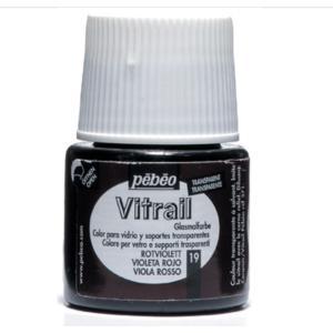 برطمان الوان زجاج بيبيو ٤٥ مللي  19 Red Violet