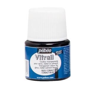 برطمان الوان زجاج بيبيو ٤٥ مللي 37 Cobalt Blue