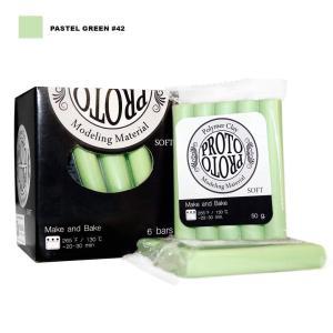 قطعة صلصال حراري بروتو ٥٠ جرام PASTEL GREEN # 42