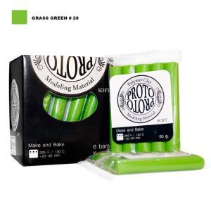قطعة صلصال حراري بروتو ٥٠ جرام  GRASS GREEN # 28