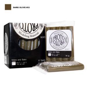 قطعة صلصال حراري بروتو ٥٠ جرام  DARK OLIVE #03