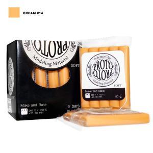 قطعة صلصال حراري بروتو ٥٠ جرام  Cream # 14