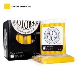 قطعة صلصال حراري بروتو ٥٠ جرام  CANARY YELLOW # 31