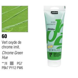 انبوابة اكريلك 100مللي بيبيو -60 Chrome Green Hue