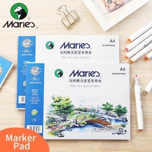 سكتش ماركر ماريز ٣٠ شيت A4