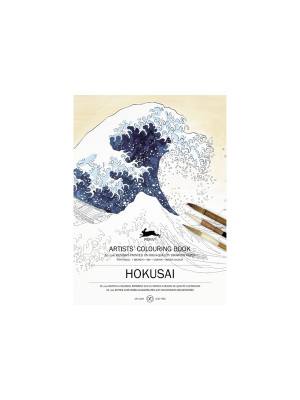 كتاب تلوين  PEPIN Artists  Hokusai