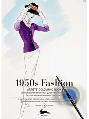 كتاب تلوين PEPIN Artists 1950s Fashion