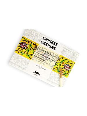 كتاب تلوين PEPIN Postcard Chinese Designs