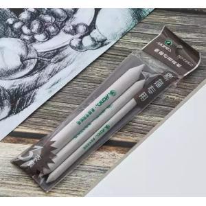 طقم ٣ قلم تسيح للرصاص والباستيل والفحم