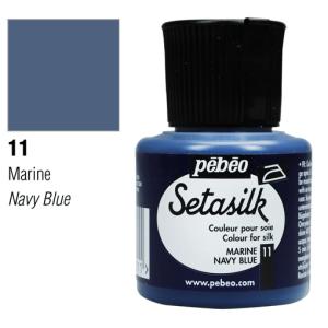 برطمان الوان حرير بيبيو ٤٥ مللي   Navy Blue
