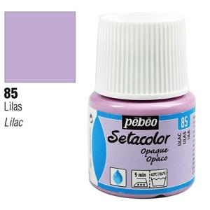 برطمان سيتاكولور 45مللي Opaque 45ml 85 Lilac