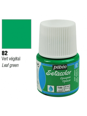 برطمان سيتاكولور ٤٥ ملليOpaque 45ml 82 Leaf Green