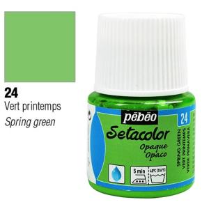 برطمان سيتاكولور 45ملليOpaque 45ml 24 Spring Green