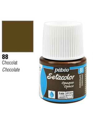 برطمان سيتاكولور ٤٥ ملليOpaque 45ml 88 Chocolate