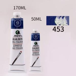 انبوابة زيت ماريز ٥٠ ملليCobalt Blue 453
