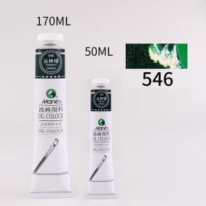 انبوابة زيت ماريز ٥٠ ملليForset Green 546