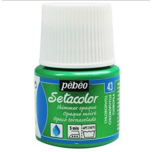 برطمان سيتاكولور 45ملليOpaque Shimmer Chlorophyll43