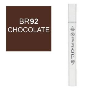 قلم ماركر تاتش برأس لين مزدوج Choolate-BR92
