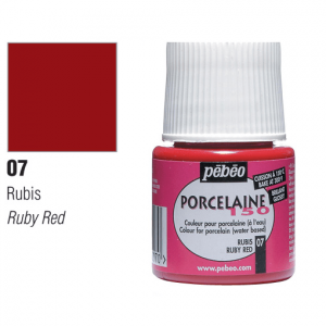 برطمان الوان بورسلين بيبيو ٤٥ مللي  Ruby red #07