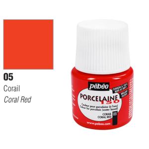 برطمان الوان بورسلين بيبيو ٤٥ مللي  Coral red #05
