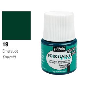 برطمان الوان بورسلين بيبيو ٤٥ مللي  Emerald #19
