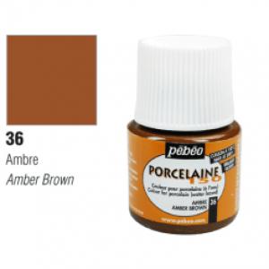 برطمان الوان بورسلين بيبيو ٤٥ مللي Amber brown  36