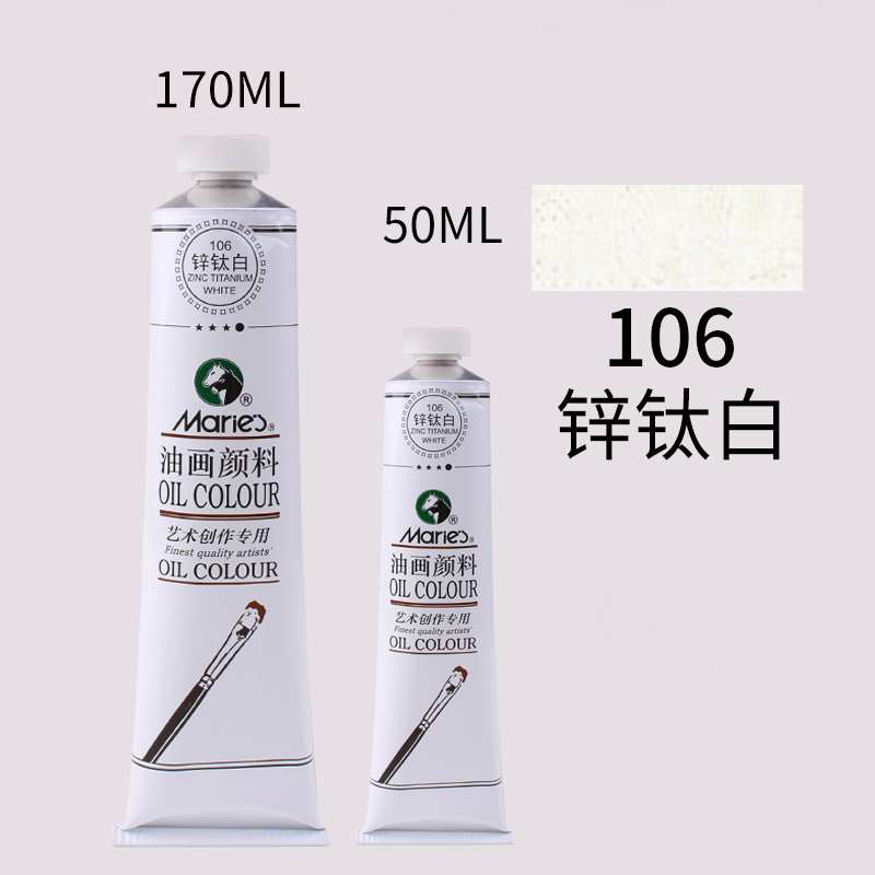 انبوابة زيت ماريز 170 ملليTitanium White 106